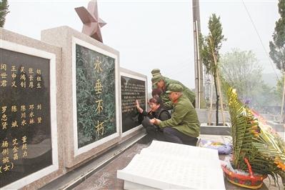 """从墓碑上的名字到鲜活的英雄 寻找""""无名""""英烈"""