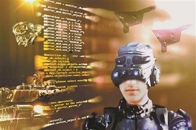 军事新闻|沉浸式技术——让未来战场扑面而来