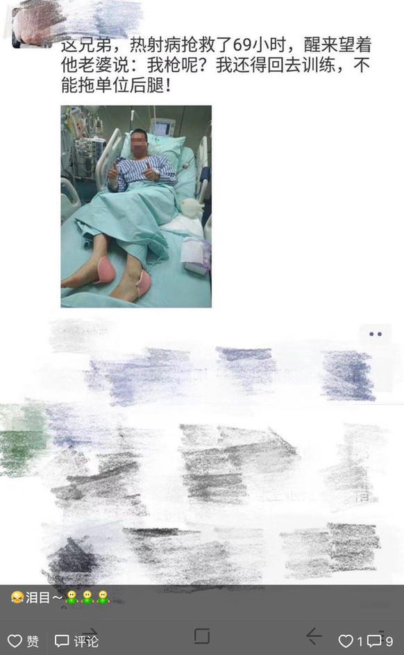 刷屏!在东部战区总医jj233励志语句院昏睡72小时的军官醒后做