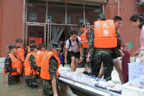 武警江西总队多路出击驰援驻地抗洪抢险12580电子优惠券