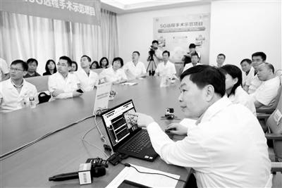 解放军总医院与海南分院成功进行首例5G远程颅脑手术嗔你呆呆不解意