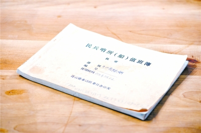 王继才守岛遗物入藏国家博物馆