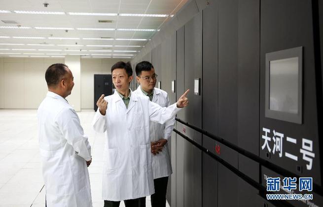 记国防科技大学计算机学院计算机研究所所长肖立权遗爱记蓝白色