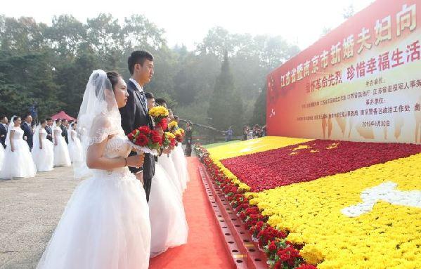 江苏省1500对新婚夫妇向革命烈士献花祭奠