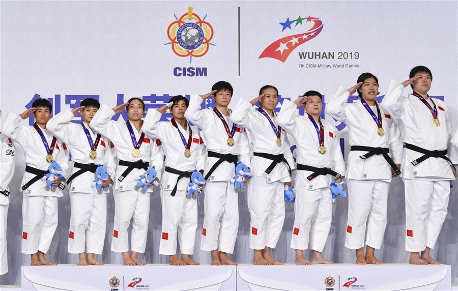(军运会)(2)柔道——女子团体:中国队夺冠