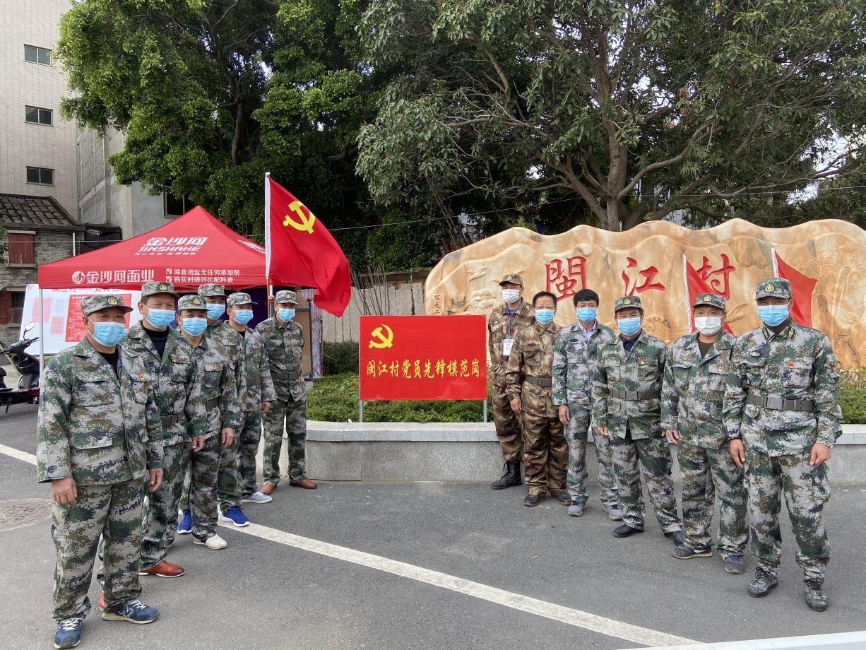 退役军人抗疫战场上的坚守如何看湖南卫视直播