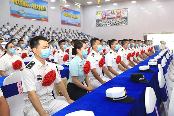 """中央军委给海军""""和平方舟""""号医院船记一等功庆功大会举行"""