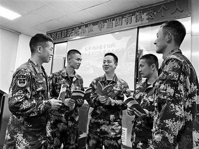营造天朗气清的网络空间——首届军营网络安全宣传周活动综述