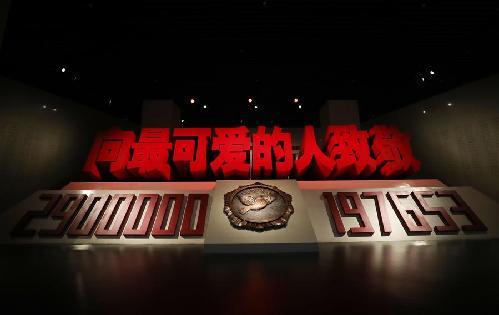 (新華全媒頭條·圖文互動)(11)祖國·正義·和平——抗美援朝紀念館巡禮