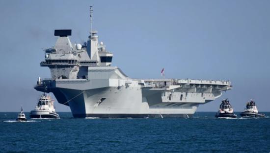 英国航母确认准备前往印太 俄专家:有意与中国对抗