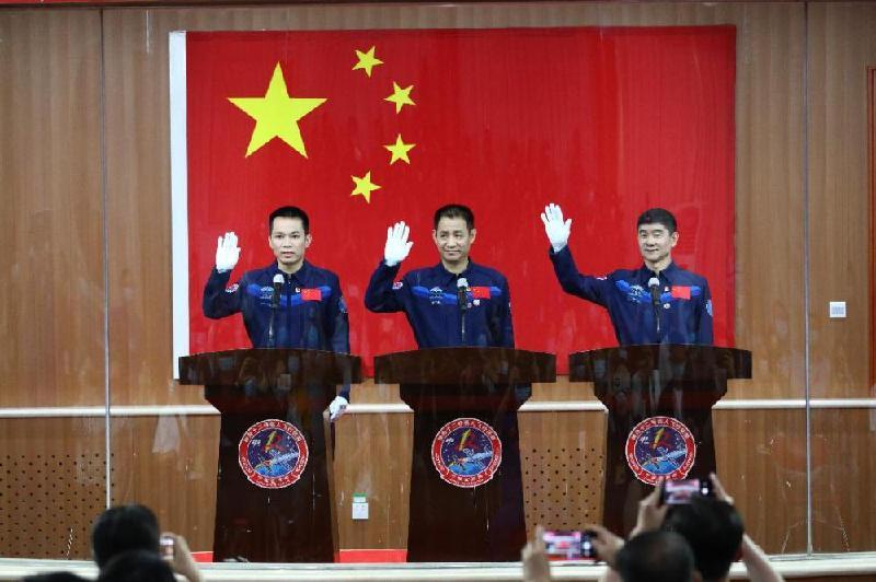《【恒达在线登录注册】神舟十二号载人飞行任务航天员与记者见面会》