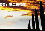二炮徵兵廣告:導彈林立