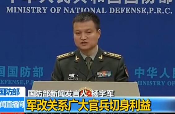 國防部:軍改關係廣大官兵切身利益