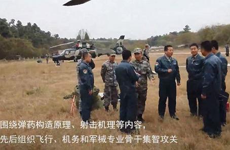 陸軍航空兵學院機動千裏開展實彈射擊訓練