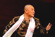 戰友文工團現代京劇《紅沙河》