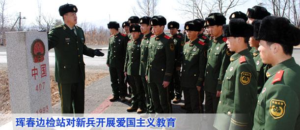 武警部队新兵下连班总结图片