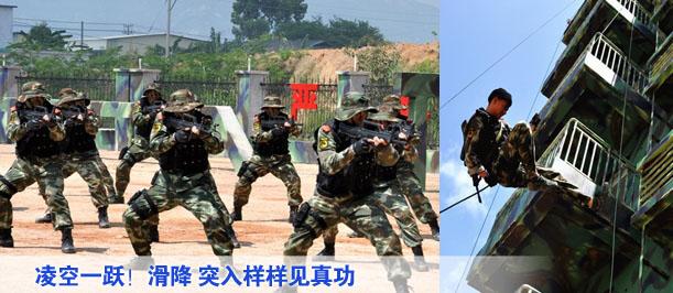 福州边防武警部队新兵训练苦吗图片
