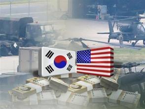 谈判基本回原点?美韩友谊小船会因军费问题倾覆?