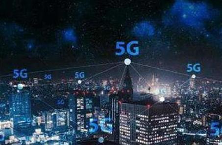 5G通信技术的军事应用