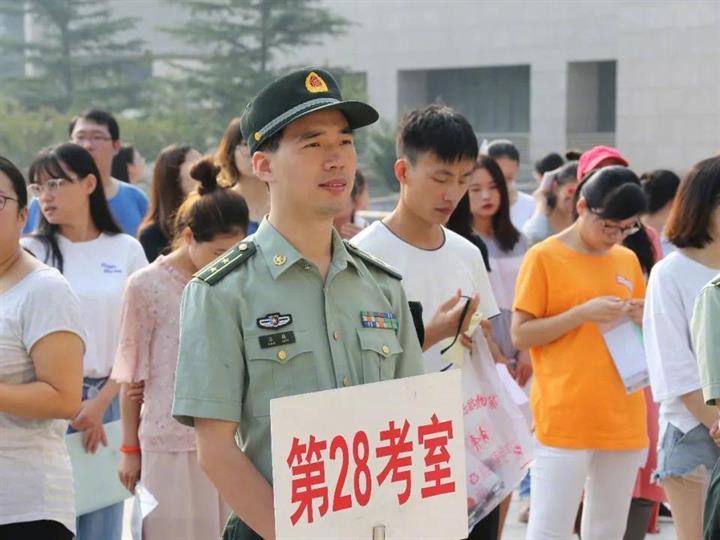 全军首次面向社会公开招考文职人员工作顺利结束