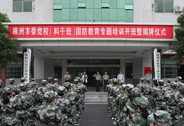 湖南株洲構建成熟完備的國防教育體係