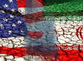 伊朗宣布破獲美國中情局諜報網