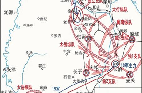解放戰爭揭幕戰:上黨戰役