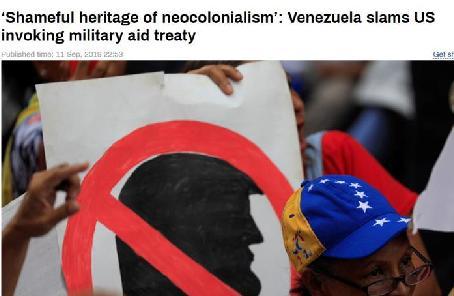 委內瑞拉譴責美國啟動軍事援助條約:新殖民主義可恥的遺産