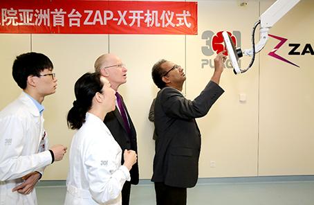 亞洲首臺Zap-X在解放軍總醫院開機運行