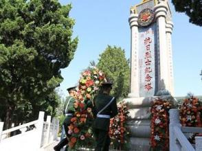 四部門聯合發布《境外烈士紀念設施保護管理辦法》