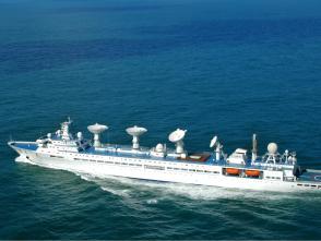 遠望5號船出航太平洋執行海上測控任務