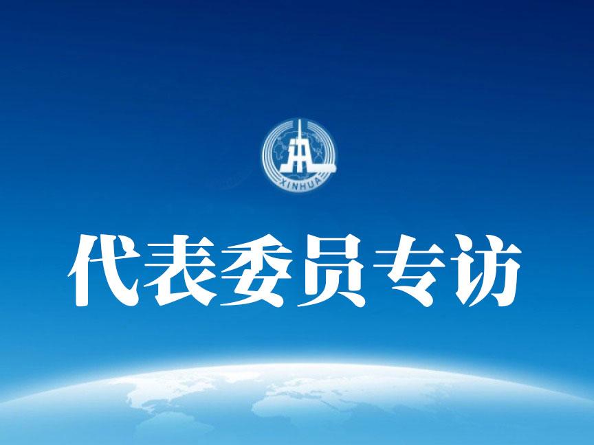 王亞平代表:中國航天員正全力備戰空間站任務