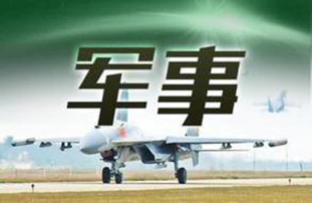 中央軍委科技委發出加強科研誠信及作風建設行動倡議