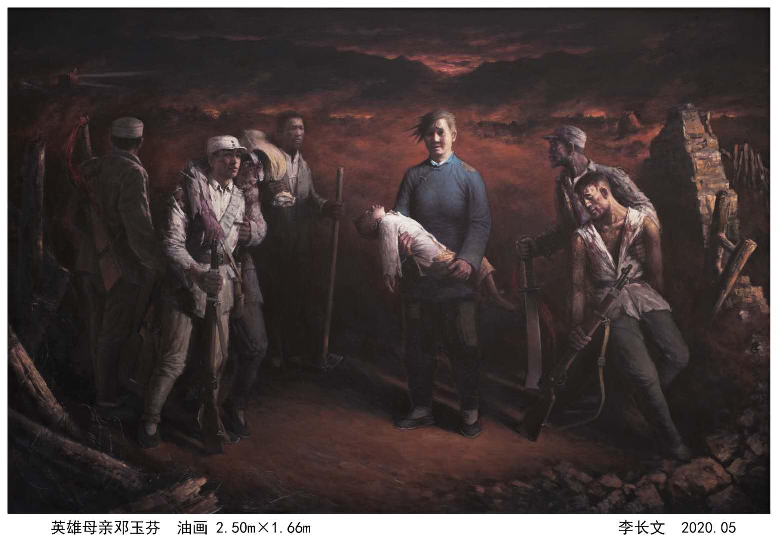 抗戰題材油畫《英雄母親鄧玉芬》亮相北京
