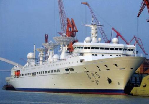 遠望5號船赴太平洋執行多項海上測控任務