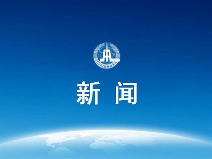 習近平給四川省革命傷殘軍人休養院全體同志回信