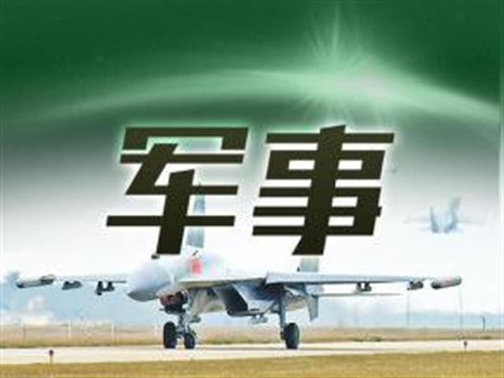 國防部:堅決反對美國向臺灣出售武器
