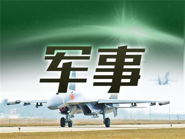 新華社評論員:銘記偉大勝利 推進偉大事業