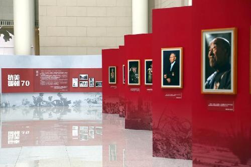 """""""致敬最可愛的人""""志願軍老戰士主題影像展在京開展"""