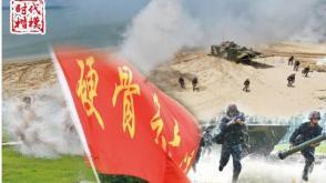 陸軍第74集團軍某旅兩棲裝甲步兵六連