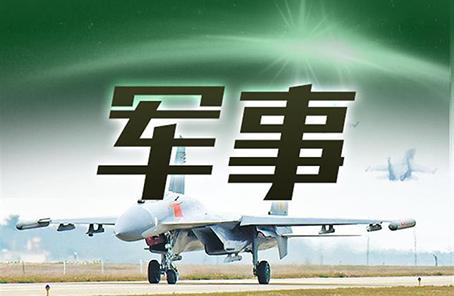習近平主席領導推進新時代軍事訓練紀實
