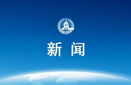 退役軍人事務部舉行退役軍人保障法新聞通氣會