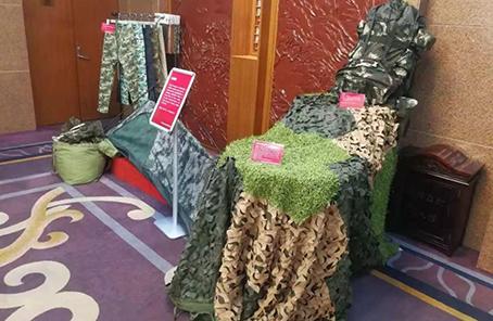 中紡聯:將增強紡織軍民兩用科技成果轉化