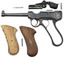 揭秘無彈夾魯格手槍真實用途