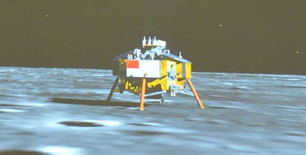 嫦娥三号探测器成功着陆月球