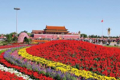 紀念抗戰勝利70周年 北京25日前完成城市環境布置