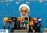 伊朗判處兩名美以間諜10年監禁