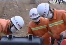 甘肅:應急救援演練 檢驗民兵處突能力