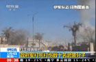 伊拉克:政府軍打死打傷數十名武裝分子