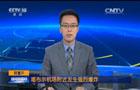 喀布爾機場附近發生強烈爆炸